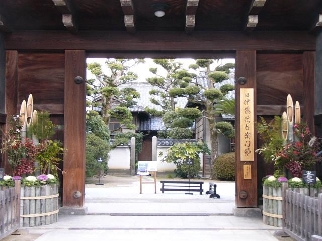 旧伊藤伝右衛門邸 新年特別無料開館
