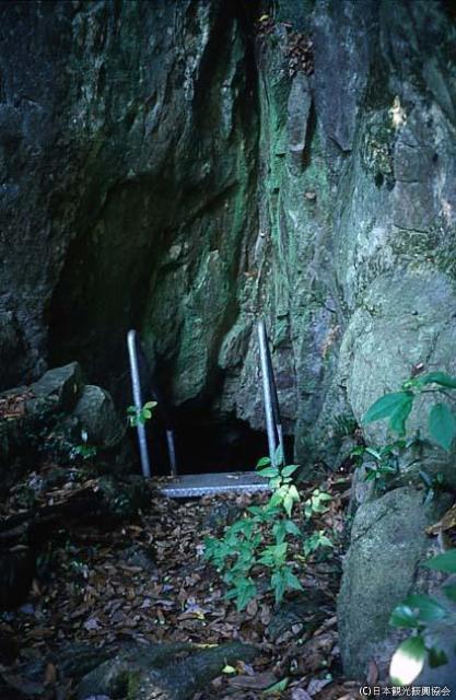 岩屋鍾乳洞