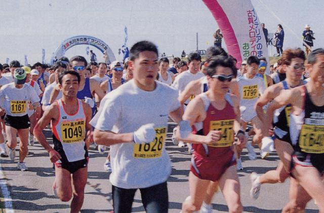 大川木の香マラソン大会