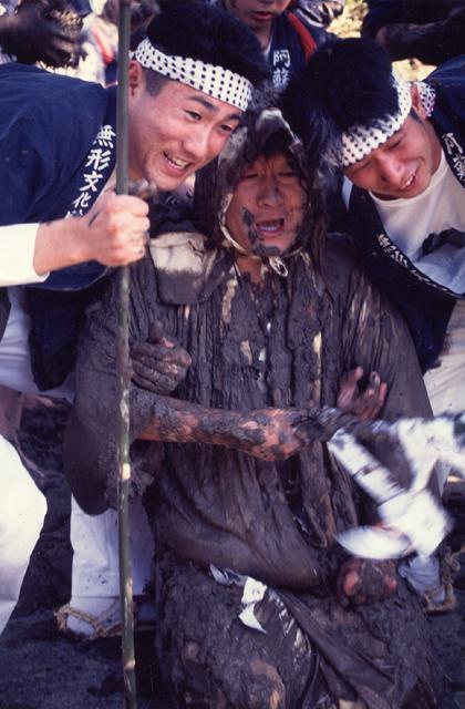 Dorouchi (mud) Festival
