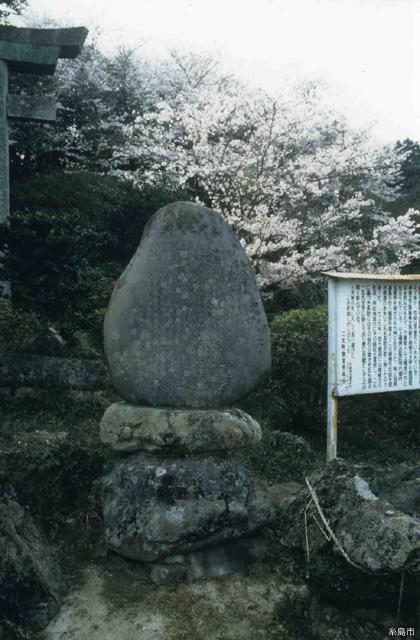 鎮懷石八幡神社