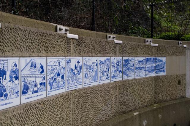 堀川歴史公園