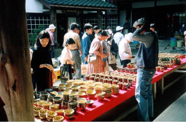 Koishiwara Minto Village Festival