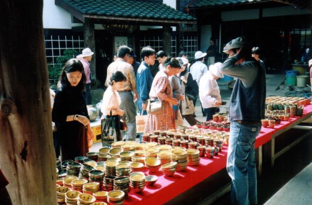 小石原春の民陶むら祭