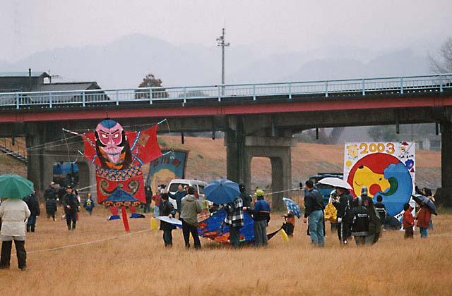 Ukiha Oishi parent-child kite flying tournament★40483ba2210132478