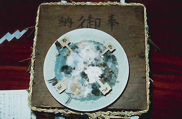粥占い(諏訪神社)