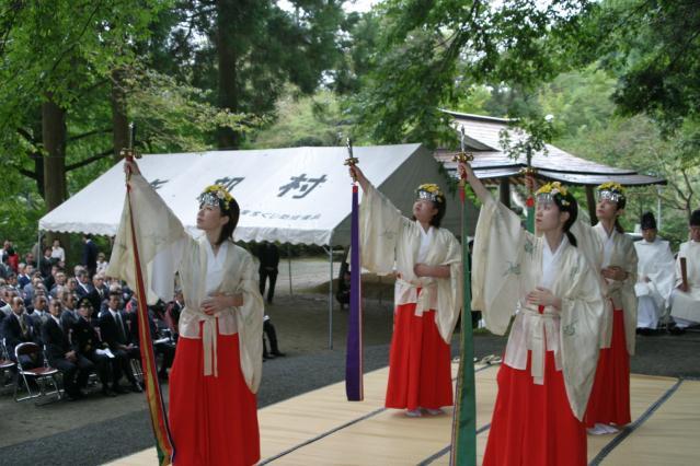 大杣公園祭