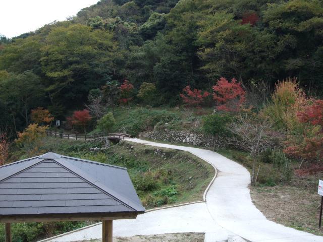 神間歩公園