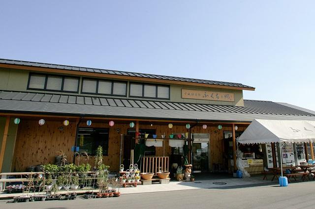 fukuchino鄉