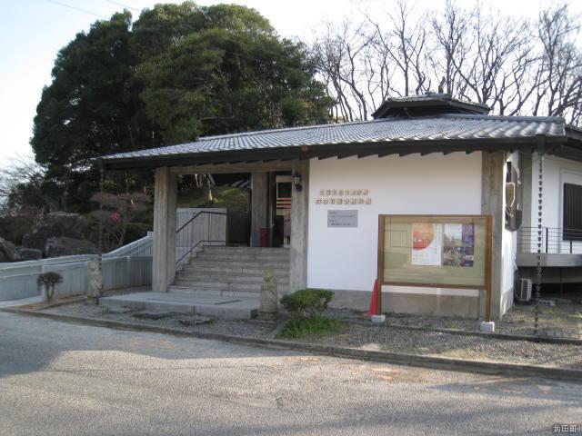刈田町歷史博物館