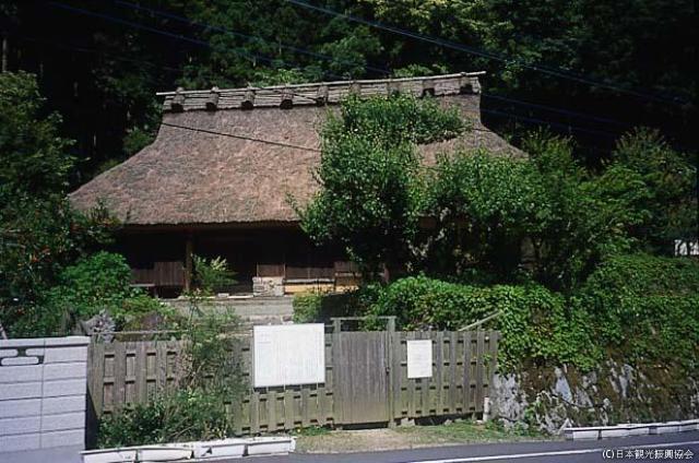 旧永沼家住宅