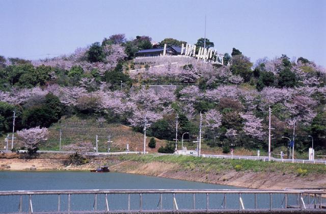 八景山自然公園