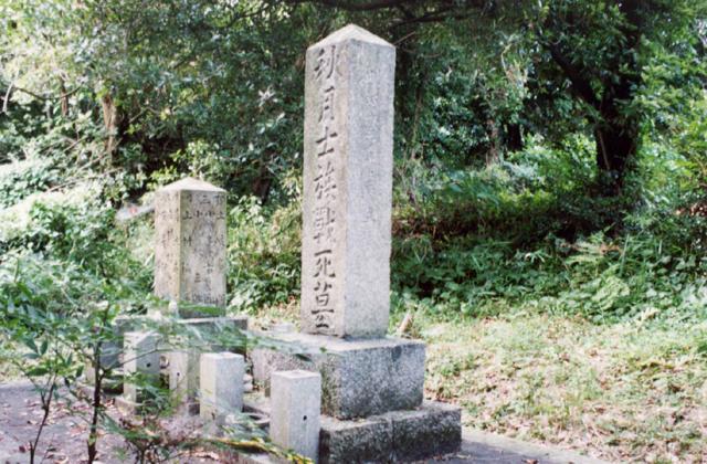 秋月藩士の墓