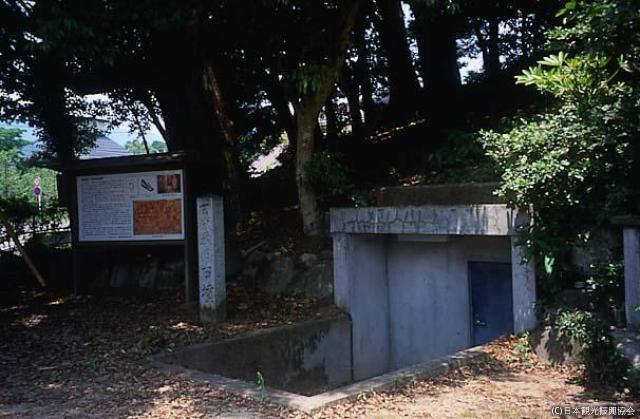 Tashiro Ota ancient tomb★41203af2170019704