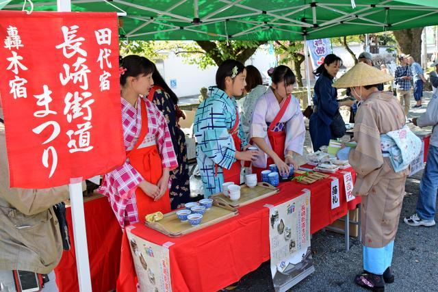Nagasaki Highway festival
