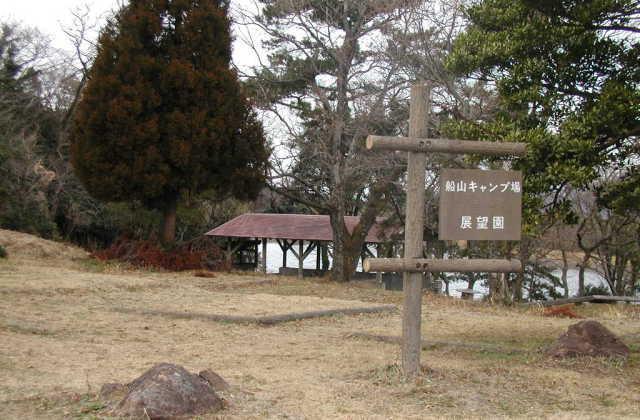 船山教育キャンプ場