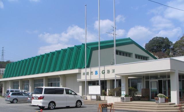 神埼市B&G海洋センター