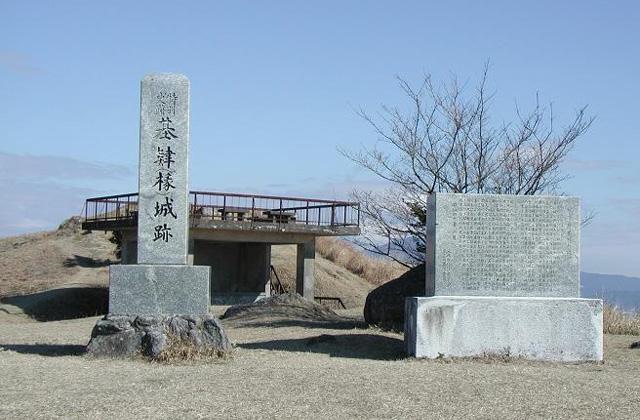 基肄城跡(佐賀県基山町)