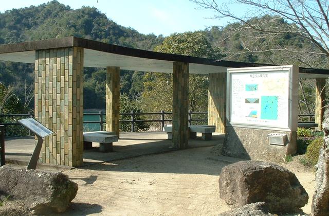 有田ダム展望台