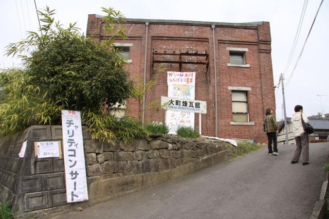 杵島炭鉱変電所跡(大町煉瓦館)