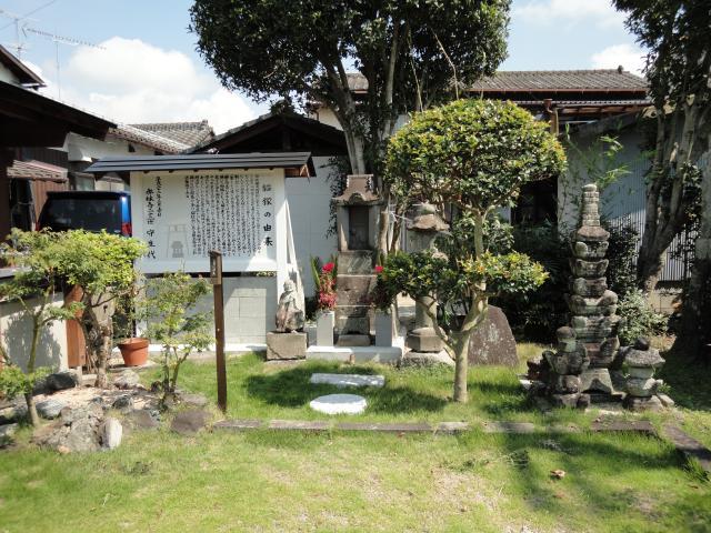秀林寺(猫塚)