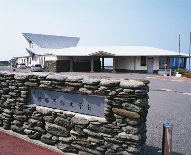 遠藤周作文學館