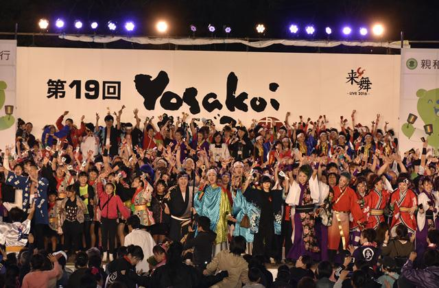 第20回YOSAKOIさせぼ祭り
