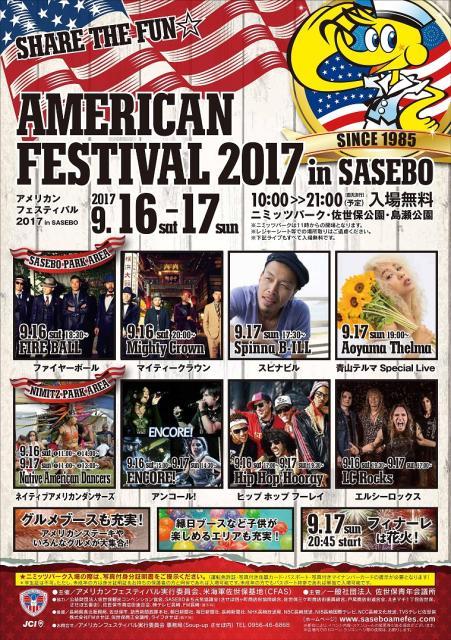 アメリカンフェスティバル2019 in SASEBO