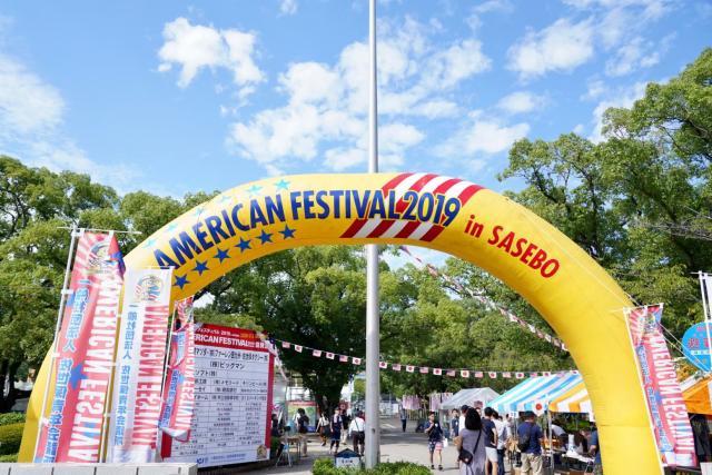 【開催中止】アメリカンフェスティバル2021 in SASEBO