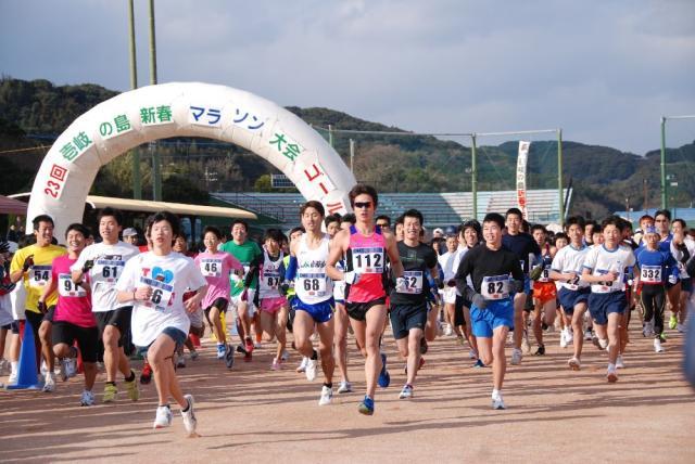 壹岐的島新春馬拉松