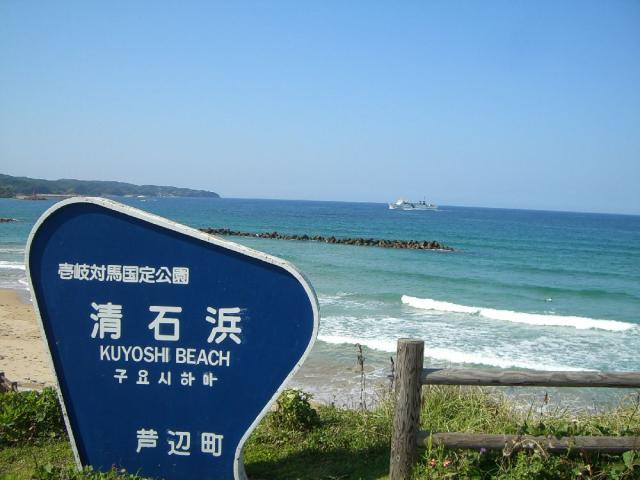 清石浜海水浴場