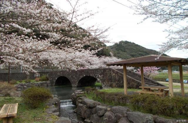 稗no尾河河公園