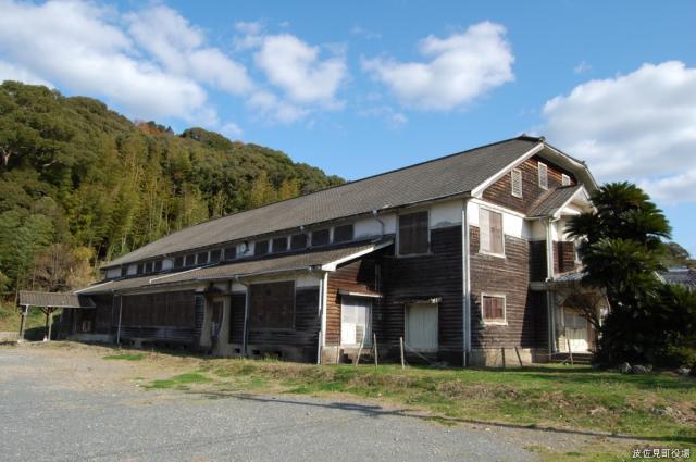 旧波佐見町立中央小学校講堂兼公会堂