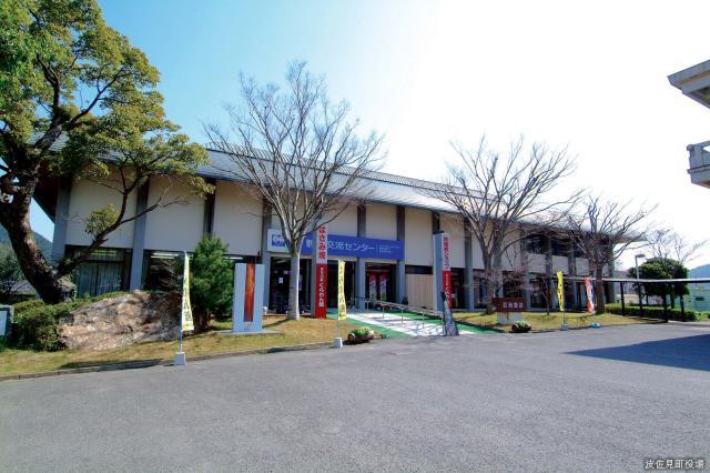 陶芸の館(観光交流センター)
