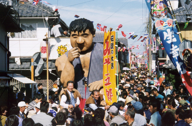 Miso Goro Festival★42373ba2210121797