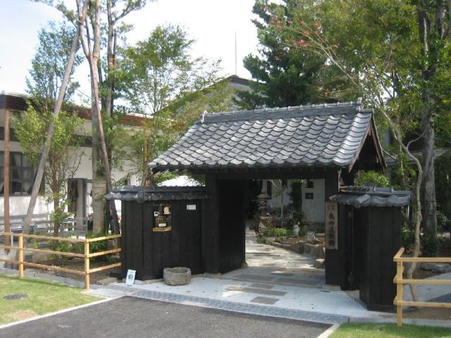島田美術館