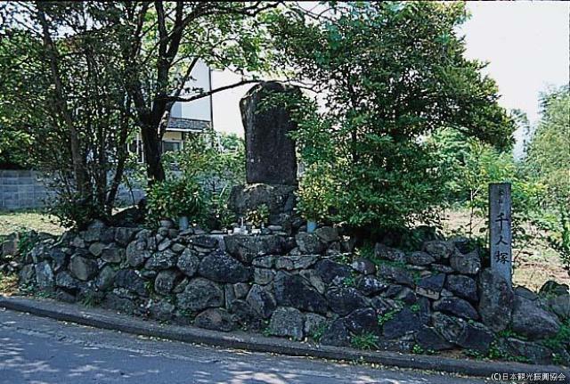 千人塚と仏石