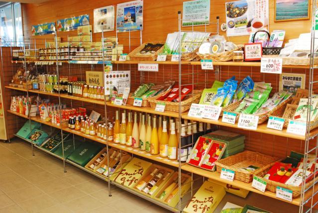 まつぼっくり新水俣駅店