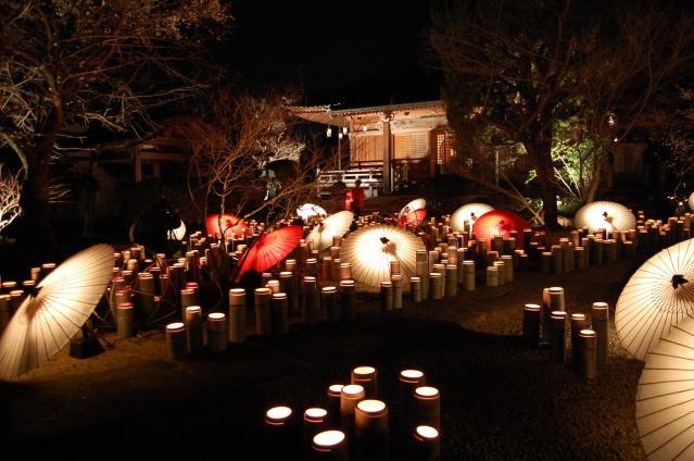 Yamaga Toro Roman Festival