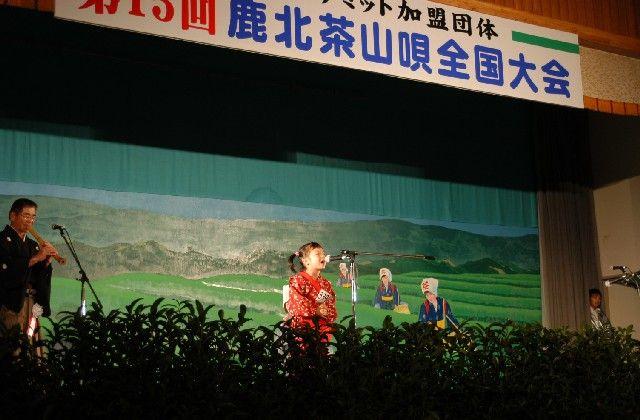 【2020年中止】鹿北茶山唄全国大会