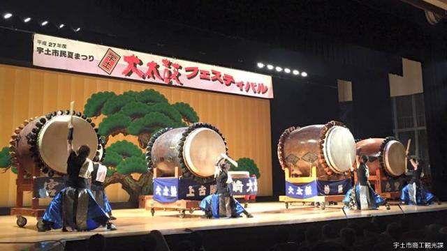 【2021は未定】宇土大太鼓フェスティバル