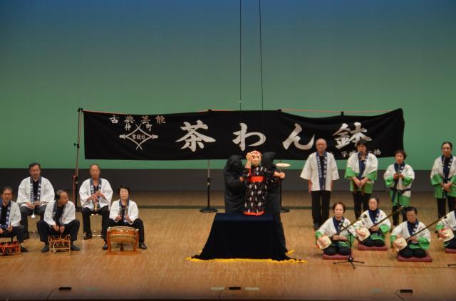 伝統文化芸能祭り