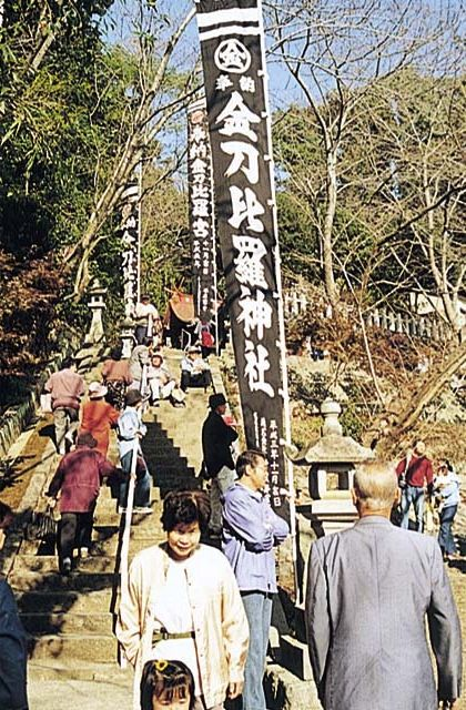 金比羅神社秋祭り