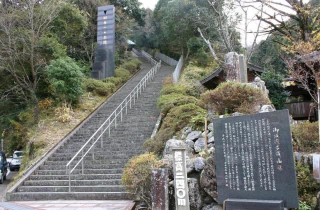 日本一石段 釈迦院御坂遊歩道
