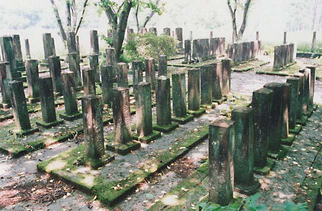 城ノ原官軍墓地