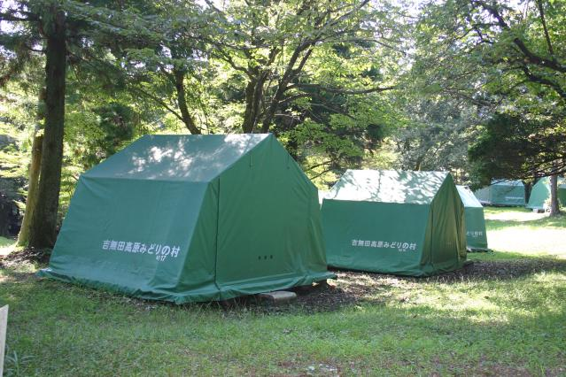 吉無田高原「緑の村」