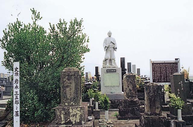 岩永三五郎の墓