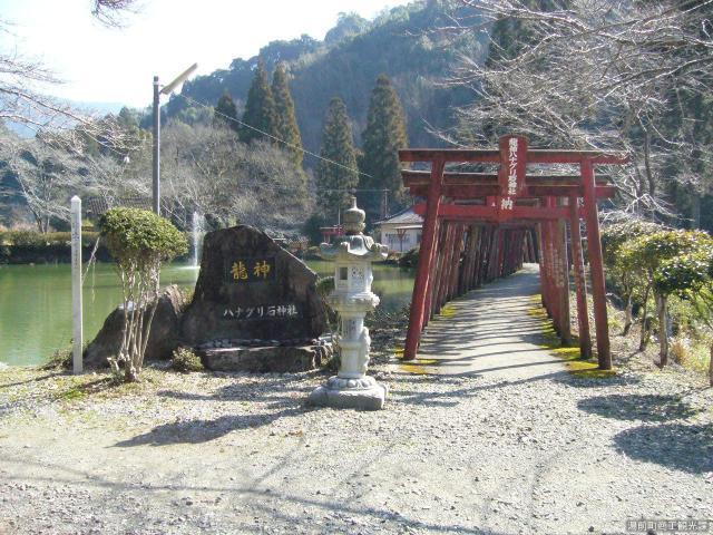 龍神ハナグリ神社