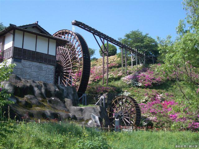 全国観るなび 湯前町トップページ (日本観光振興協会)