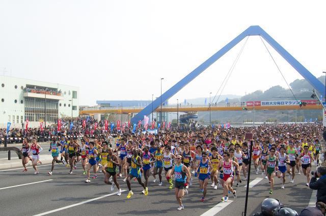 <新型コロナ対策のため延期(2022/2/6へ)> 第70回別府大分毎日マラソン大会